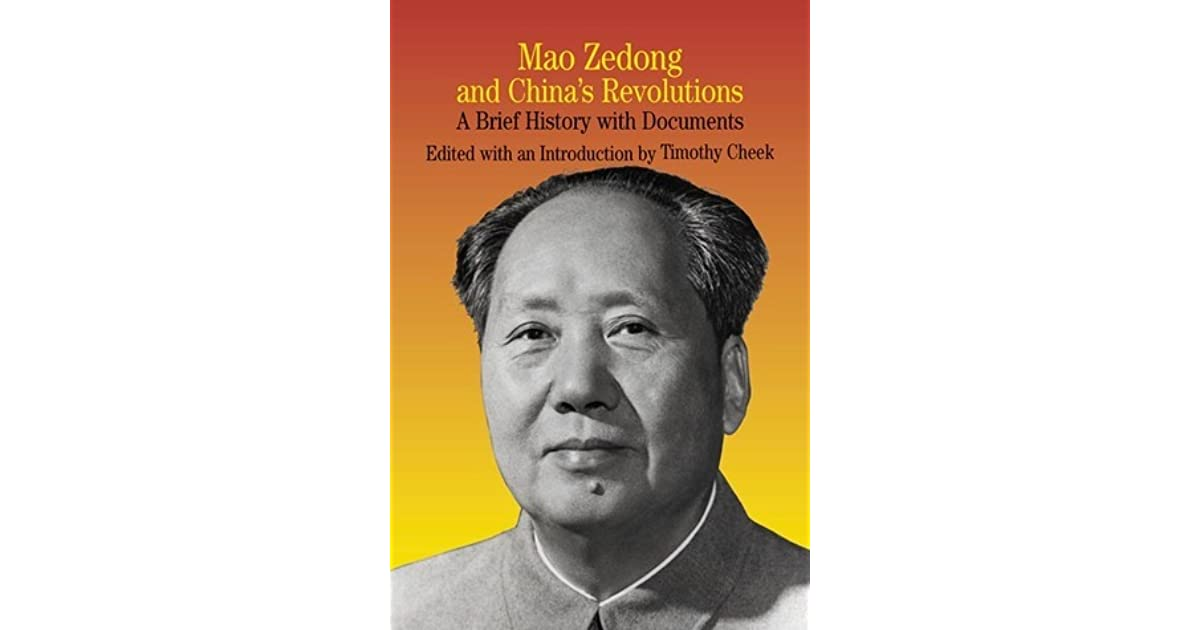 mao zedong 2 essay Essay on mao zedong in 1949, mao zedong stood over his people and proclaimed the founding of the people's republic of china1 he defined the new china as one's who anti-imperialist, anti-feudalist, anti-capitalist and especially self-sufficient one that will empower the people's nation.