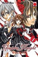 Vampire Knight Deluxe, Vol. 1 (Vampire Knight, #1)
