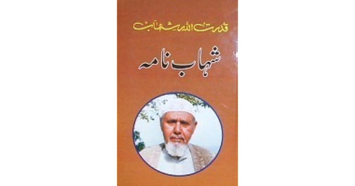 Shahab Nama By Qudratullah Shahab Urdu Ebook