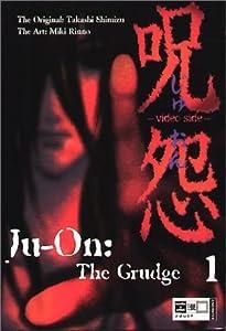 Ju-On: The Grudge 1