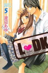 L-DK, Vol. 05