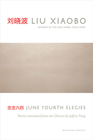 June Fourth Elegies