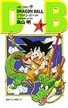 ドラゴンボール 1 by Akira Toriyama