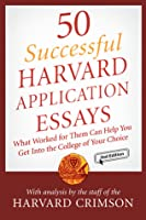 Best college admission essays harvard