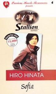 Hiro Hinata