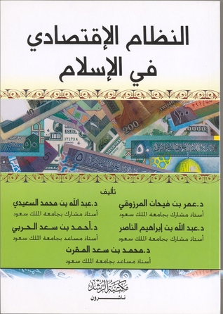 كتاب مهارات الحاسب الالي الطبعة الثامنة pdf