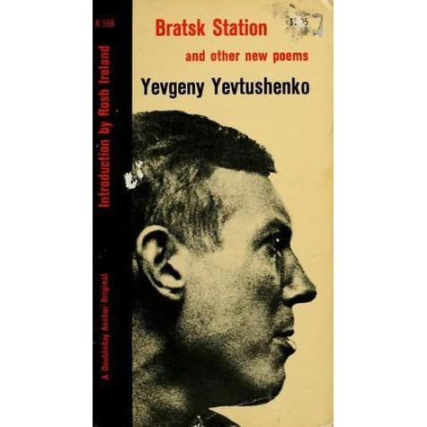 a summary of the story of babi yar by yevgeny yevtushenko Babi yar became his most famous poem (soundbite of archived broadcast) yevtushenko: the wild grasses rustle over babi yar marks: and so when his writings appeared and they appeared to challenge the orthodoxy of the regime, it certainly sent a kind of.