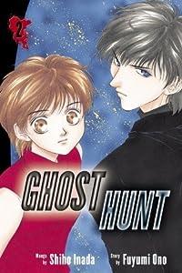 Ghost Hunt, Vol. 2 (Ghost Hunt, #2)