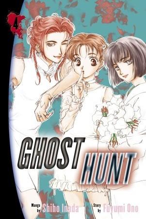 Ghost Hunt, Vol. 4