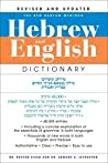 The New Bantam-Megiddo Hebrew & English Dictionary, Revised