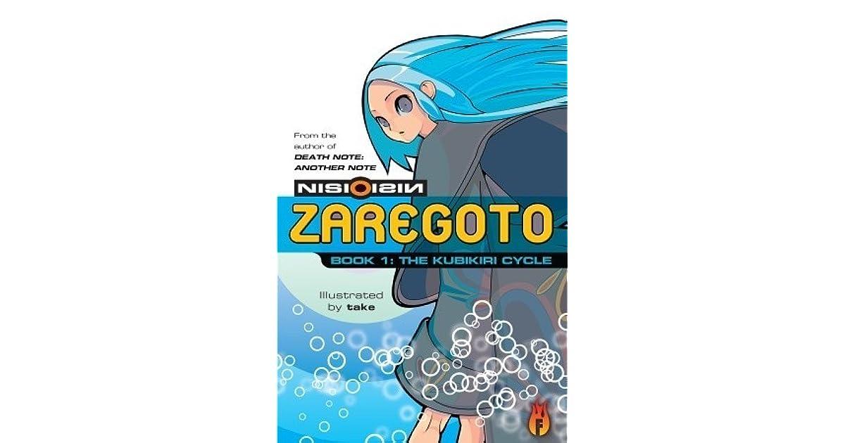 Zaregoto 1 Book 1 The Kubikiri Cycle By Nisioisin