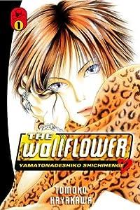 The Wallflower, Vol. 1 (The Wallflower, #1)