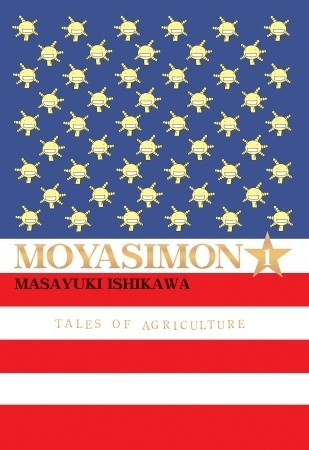 Moyasimon by Masayuki Ishikawa