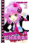 Shugo Chara!, Vol. 1: Who Do You Want to Be?