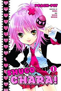 Shugo Chara!, Vol. 1: Who Do You Want to Be? (Shugo Chara!, #1)