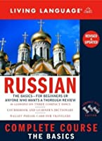 Learn Russian with PDF books