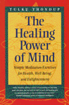 The-Healing-Power-of-Mind-Simple-Meditation-Exercises-for-Health-Well-Being-Enlightenment