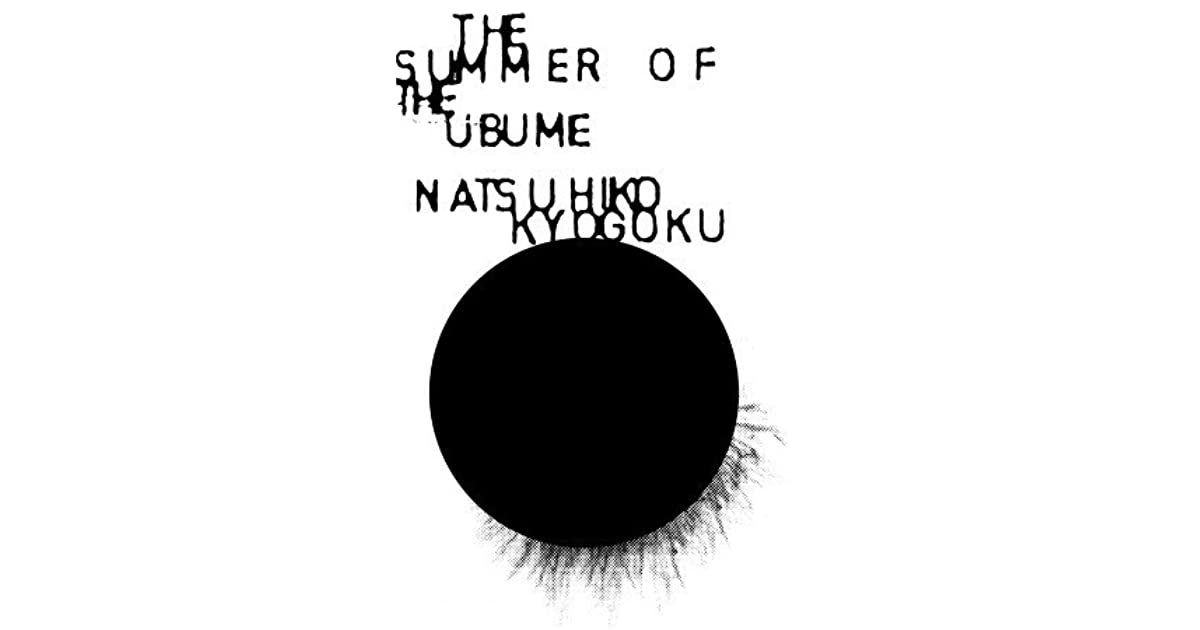 The summer of the ubume by natsuhiko kyogoku fandeluxe Choice Image