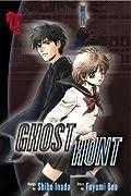 Ghost Hunt, Vol. 1 (Ghost Hunt, #1)