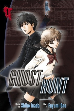 Ghost Hunt, Vol. 1 (Ghost Hunt, #1) by Shiho Inada