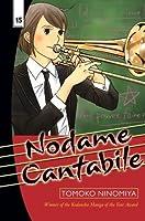 Nodame Cantabile, Vol. 15 (Nodame Cantabile, #15)
