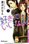 Suki-tte Ii na yo, Volume 2