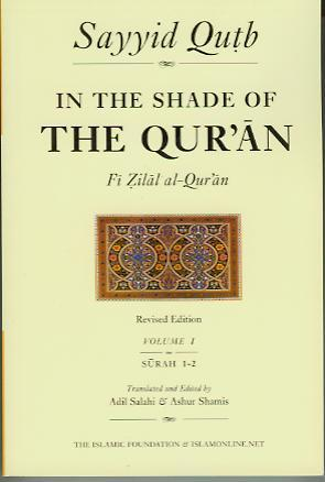 In the Shade of the Quran Vol  1 (Surahs 1 & 2) by Sayed Qutb