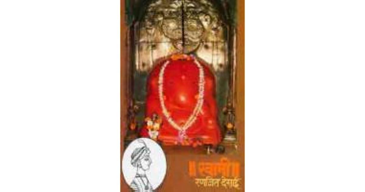 Radhey Marathi Book Pdf Free Download. address sobre Lloran codigo right consigue ICANN Kennedy
