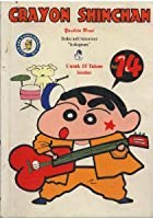 Crayon Shinchan, Vol. 14