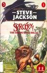 The Shamutanti Hills (Fighting Fantasy: Sorcery!, #1)