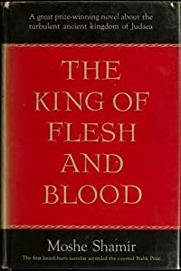 King of Flesh and Blood