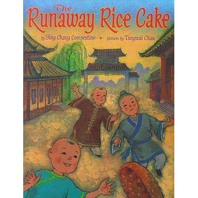 Runaway rice cake recipe