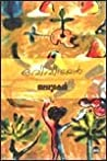 തലമുറകൾ   Thalamurakal