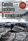 Ο ιεροκήρυκας (Fjällbacka #2) by Camilla Läckberg