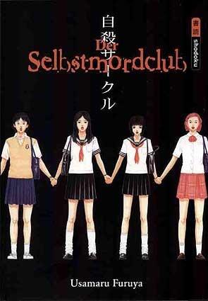 Der Selbstmordclub by Usamaru Furuya