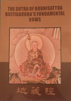 The Sutra of Bodhisattva Ksitigarbha's Fundamental Vows