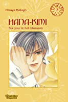Hana-Kimi 03 (Hana-Kimi, #3)