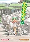 Yotsuba&!, Vol. 7 (Yotsuba&! #7)