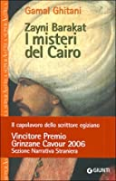 Zayni Barakat. I misteri del Cairo