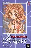 Time Stranger Kyoko, Band 01