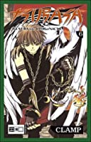 Tsubasa: Reservoir Chronicle, Band 06