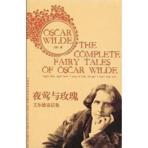 the moral complexity of fairy tales in the literary works of oscar wilde