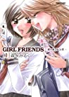 Girl Friends [ガールフレンズ], Volume 1 by Milk Morinaga