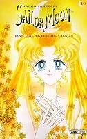 Sailor Moon 18: Das Galaktische Chaos (Sailor Moon, #18)