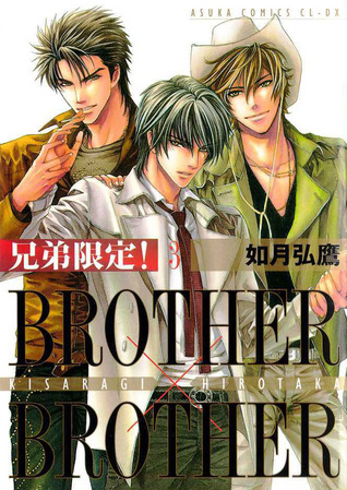 Brother x Brother 3