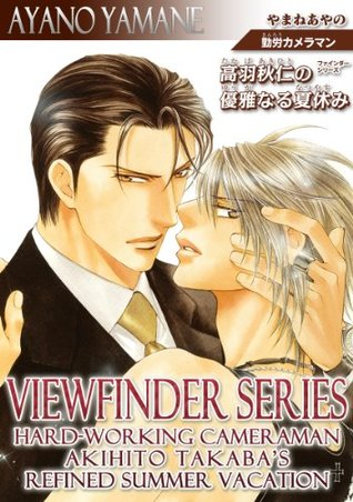 Viewfinder Series: Akihito Takaba's Refined Summer Vacation  pdf