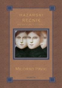 Hazarski Recnik Milorad Pavic Ebook Download
