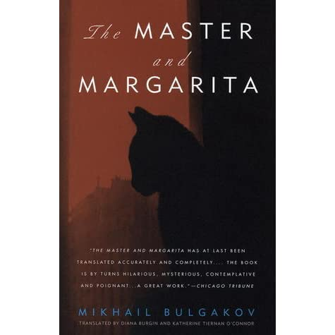 master and margarita essay