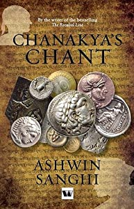 Chanakya's Chant