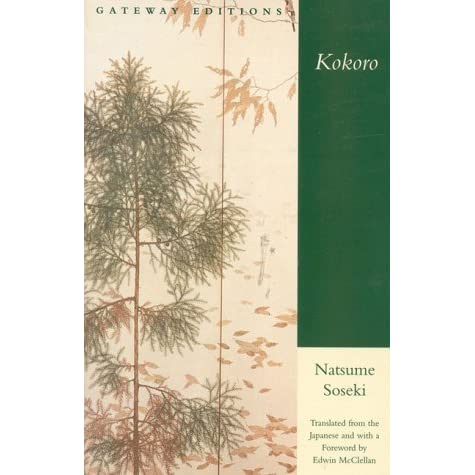 a response to criticism on japanese modernization by natsume soseki in the civilization of modern da Impact on modern society individualism or by natsume soseki - japanese and chinese culture had different response towards the western modernization.